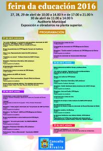 cartel_feira_educacion_2016